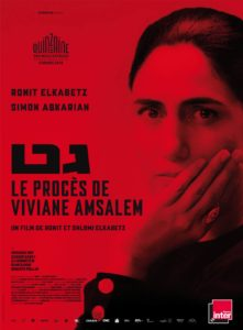 Instant-City-Le-Proces-de-Vivian-Ansalem-Affiche